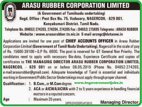 Arasu Rubber Corporation Ltd (ARCL) Recruitments (www.tngovernmentjobs.in)
