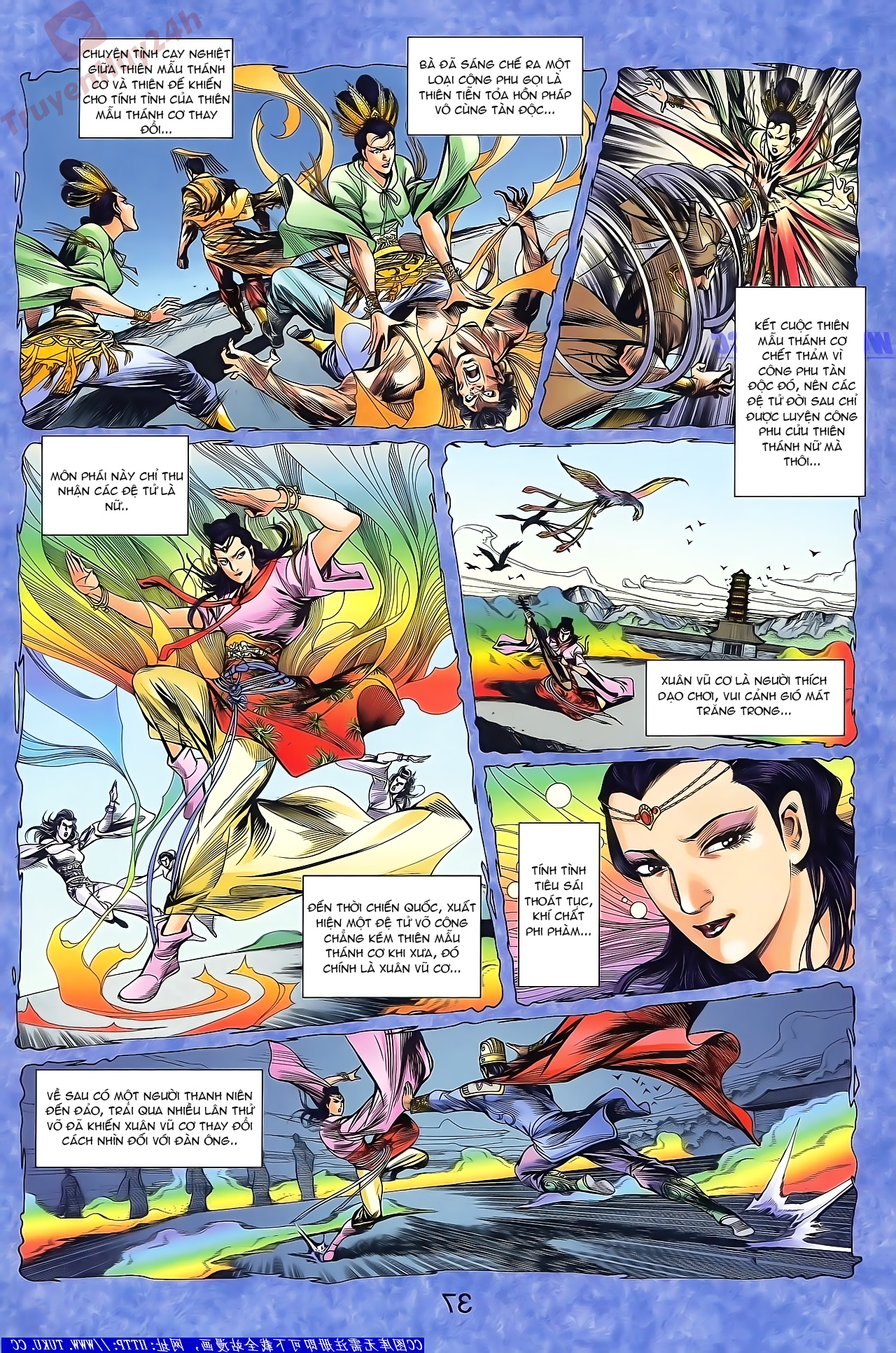 Tần Vương Doanh Chính chapter 46 trang 3