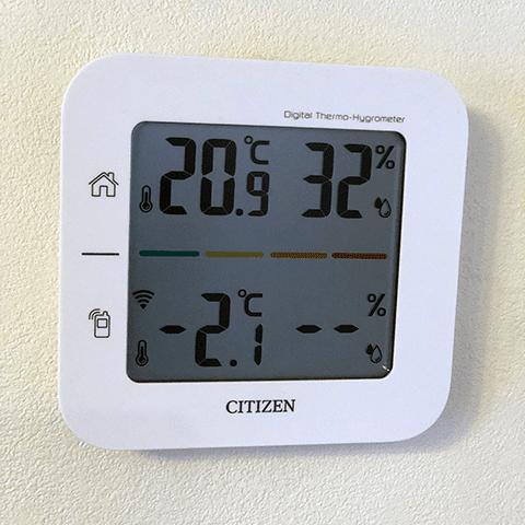 2018年2月中旬:夕方の気温(上が室温、下が外気温)