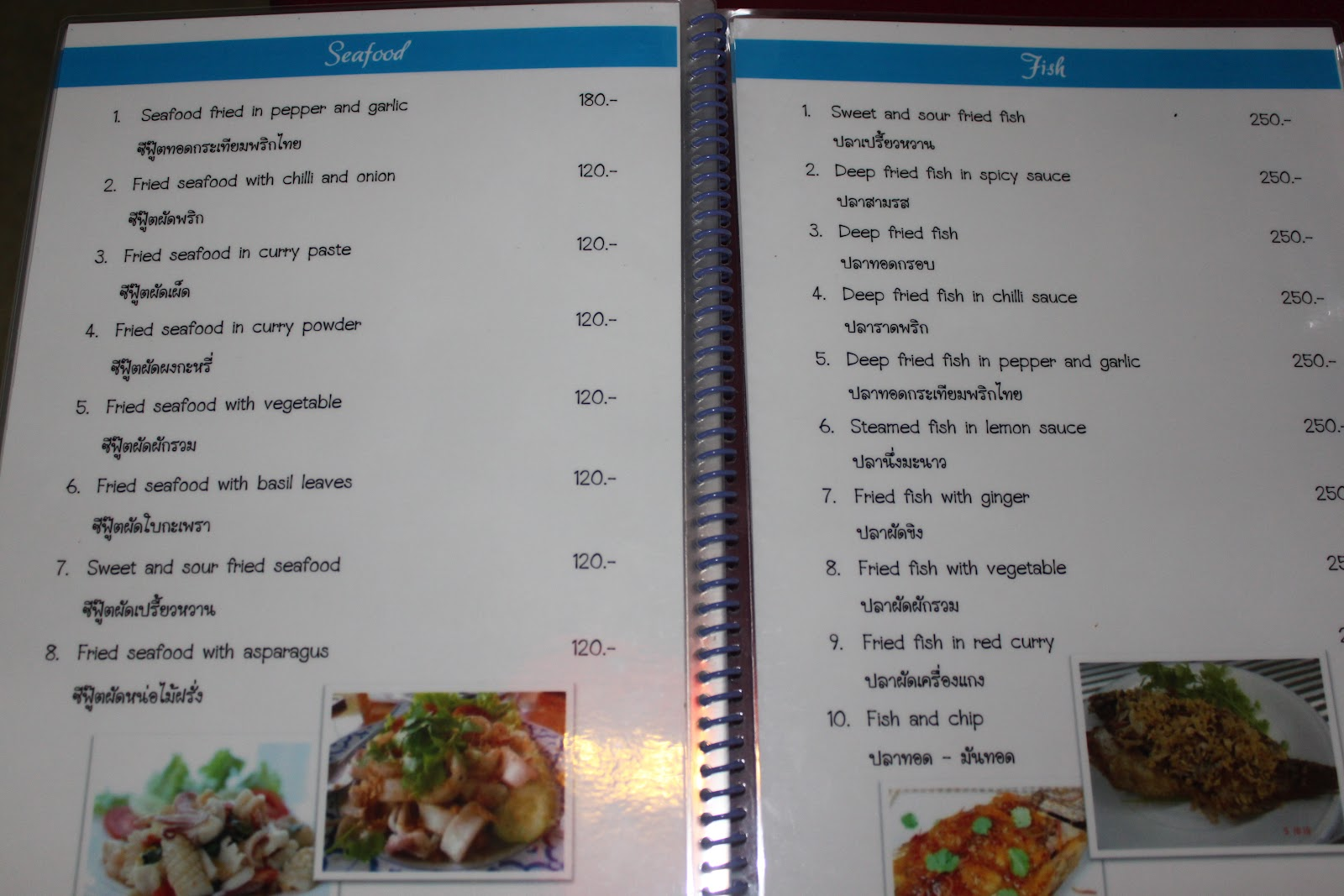 Rai Beach Resort Menu