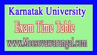 Karnatak University PG Course PGDCA/Diploma Ist & IInd Sem Dec/Jan 2016-17 Time Table