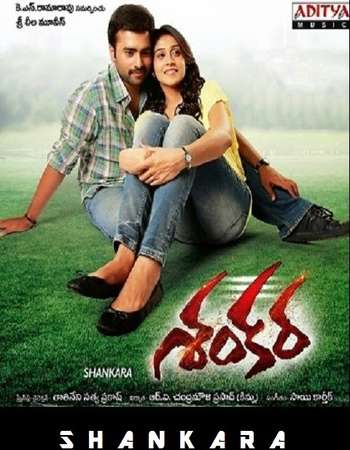 Shankara 2016 UNCUT Hindi Dual Audio  Full Movie Download