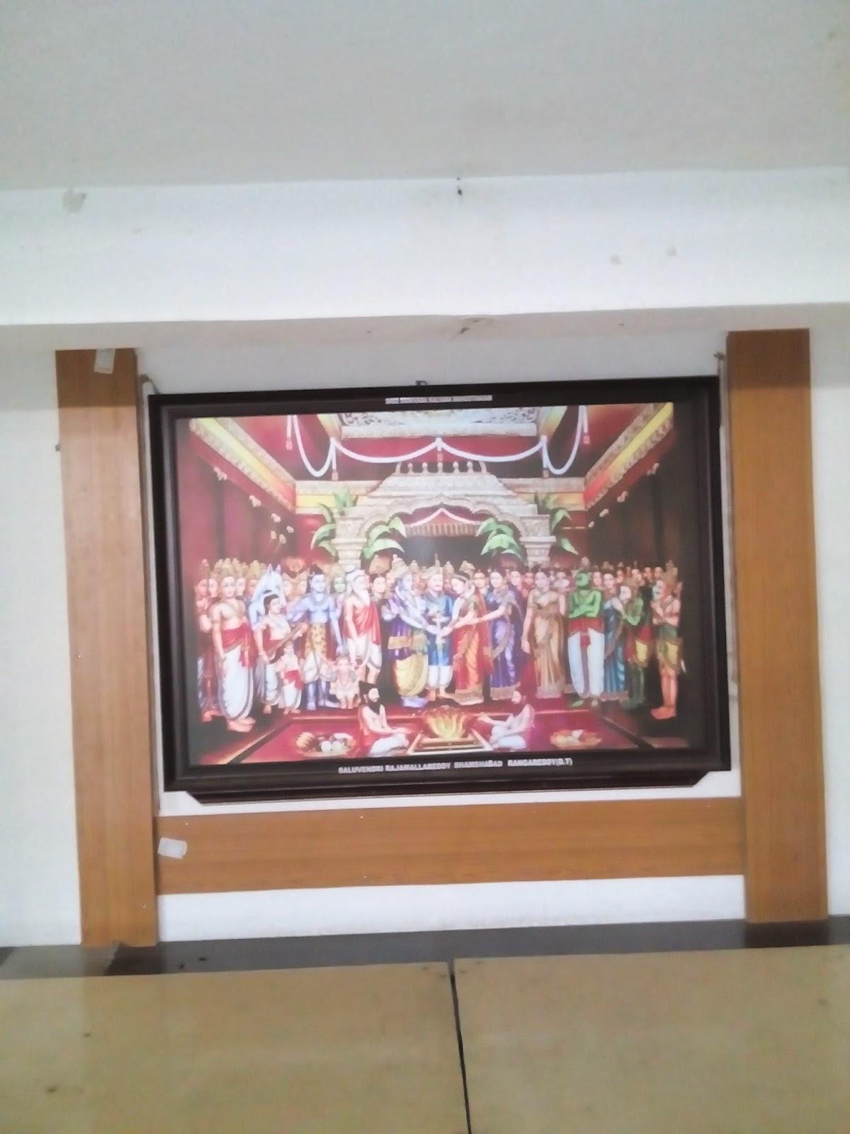 Padmavathi Parinayam  Srinivasa Kalyanam photo frame