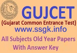 Biology Old Year Papers next GUJCET Exam (Gujarati Medium)