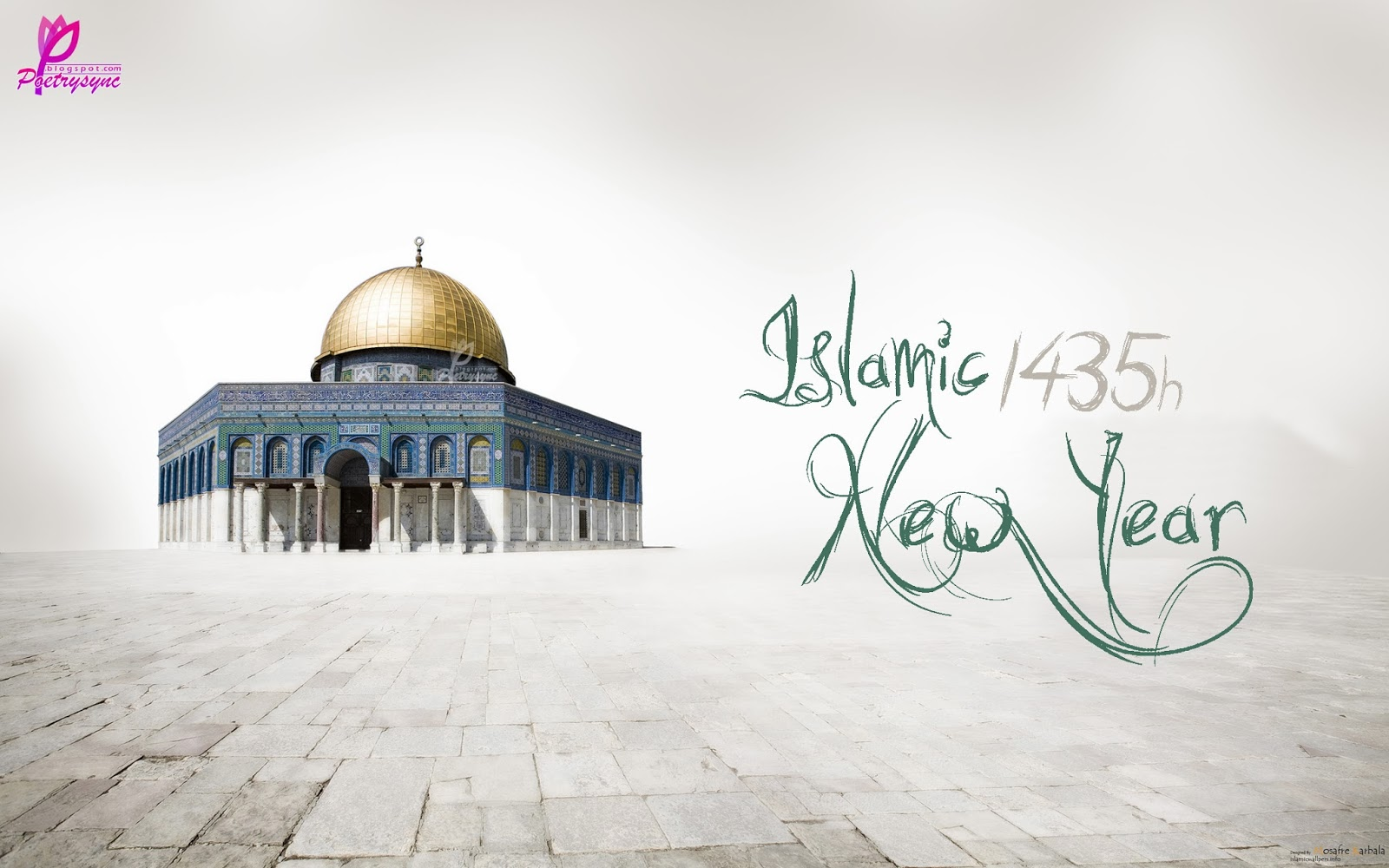 Islamic New Year Images And Pics 2018 And Happy Muharram Images And Pics