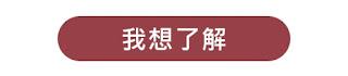 中醫京都堂預約