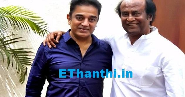 Kamal wish to Rajinikanth !