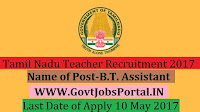 Government of Tamil Nadu Teachers Recruitment Board- 1114 B.T. Assistants