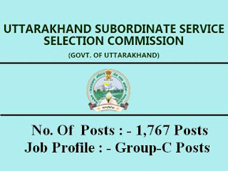 Uttarakhand Subordinate Service Selection Commission, UKSSSC, freejobalert, Sarkari Naukri, UPSSSC Answer Key, Answer Key, upsssc logo