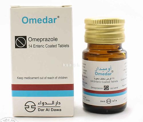 سعر ودواعى إستعمال أوميدار Omedar أقراص لعلاج الحموضة