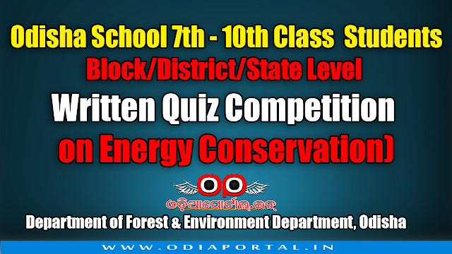 Question Bank: Block/District/State Level Written Quiz Competition (2017) on Energy Conservation