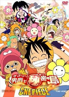 Download One Piece Movie 6 – Omatsuri Danshaku to Himitsu no Shima Subtitle Indonesia