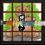 لعبة 15 24 Slide 1.0 بتاريخ 4-3-2012