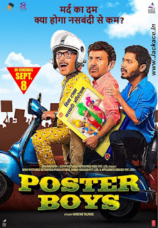 Poster Boys First Look Poster