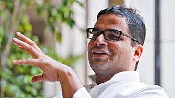 National, Prashant Kishore, BJP, Politics
