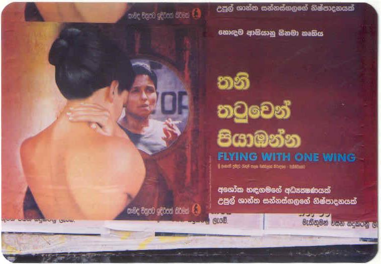 Sinhala Movie Sex Free Online 19