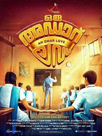 Oru Adaar Love 2019 Malayalam Movie : Full Star Cast & Crew,Story,Released Date,Watch Online and Download Official Trailer