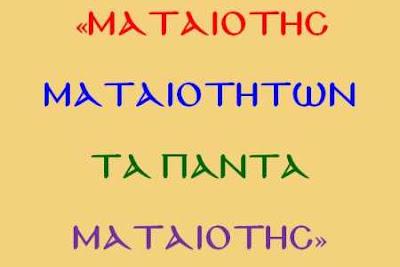 http://4.bp.blogspot.com/-cdPNAGpZ7vM/VioVuUoA6yI/AAAAAAAATbM/FFAI_ctd-0w/s200/MATAIOTIS.JPG