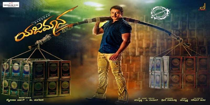 Yajamana Darshan Advance Booking Report Poster