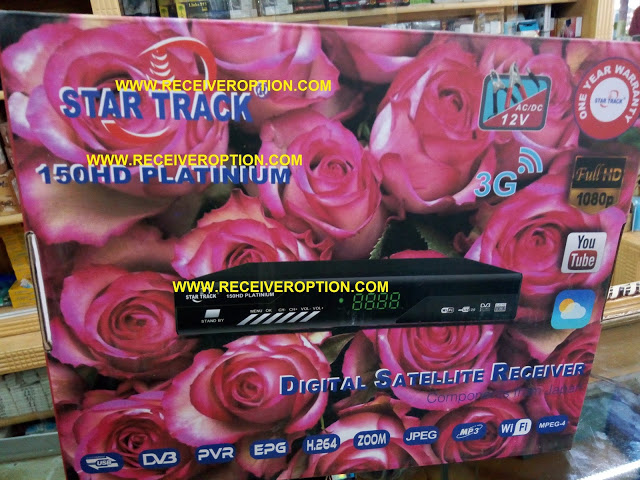 STAR TRACK 150HD PLATINIUM RECEIVER AUTO ROLL NEW SOFTWARE