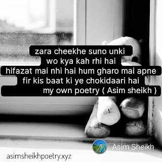 Siyasat shayari kis baat ki chokidaari hai by Asim sheikh,sayari, shayari on sadness, shayari on lovers, shariya, shayari on sadness, sadness sayri, urdu sayri, urdushayari, shary urdu, lovely shayris, shayaris for love, shayari urdu, shayari in urdu, urdushayari, shary urdu, guft, ser sayari, shayari about love, shayari with image, urdu sayri, shary urdu, ghazals, dar shayri, urdu shayri, poet urdu, urdu poetry, bewfa shayri, sagai shayari, shayaris urdu, shayari on books, dar shayri, shayari for lover in urdu, urdu love shayari, urdu shayari about love, urdu shayari on love, shayari for love in urdu, shayari on mohabbat, love shayari image, image with shayari, sher shayari, shairi, poet urdu, | urdu poetr, share shayeri, image with shayari, romantic shayaris, romance shayri, urdu shayari hindi, shayari on books, urdu shayri, shayaris on zindagi, share shairy, shama shayari hindi, urdu shayris, shayaris on love in urdu, best shayar in hindi, sher, urdu shayri, shari, book shayari, shayaris about love, shayari for new year, shayari urdu sad, vaadaa, shayaris on friendship, chalo, yaad shayaris, shayaris on mohabbat, shayari shayari, shayri book, shayaris on birthday, shayar, sad poetry, sad shayri, imej shayri, sairi images, urdu poet, book shayari, in urdu poetry, urdu poets, shayari on yaad, drad sayari, urdu ghazals, urdu shayris, shama shayari hindi, shayaris, aashiq, english shayari, shari in urdu, urdu shayari best, urdu word meaning, romantic urdu shayari, shayari on jindgi, ghazal in hindi, shayaris on birthday, loveshayari, shayari on maa, dard sayari, latest shayari, sar shayri, love shayri, shab a khair, gajal shayri, famous shayar, shayari dosti urdu, shabba khair, urdu mohabbat shayari, mother shayari, parveen shakir, kaifi azmi, jaun elia, ghar, sad shayari image, sad shayari with images, shayari for islam, galib, urdu shayris, hukumat, ghazals in hindi, shayari on ishq, shayari for yaad, zindagi shayaris, urdu shayari in urdu, urdu poetry about love, 