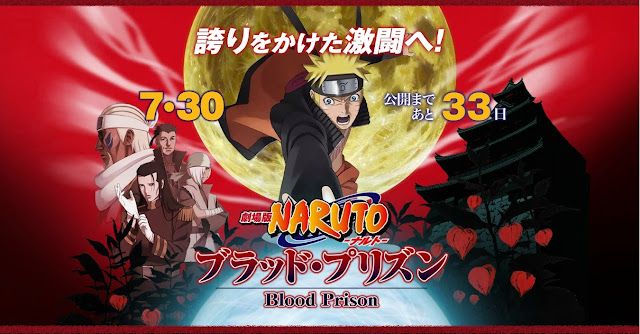 Download Naruto Shippuden Movie 5 Subtitle Indonesia