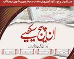 La-Mehdood Taqat (unlimited Power) Urdu Pdf Book Free
