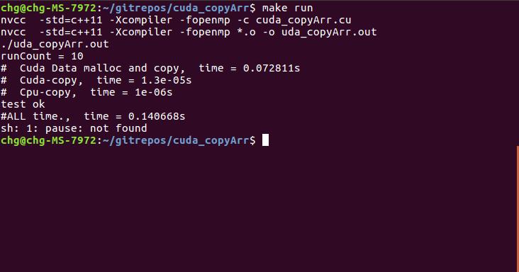 CHG: ubuntu 16 04 安裝cuda 9 0