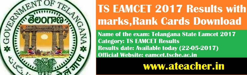 TS EAMCET 2017 Results