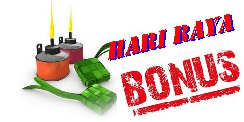 Bantuan Khas RM500 Untuk Penjawat Awam