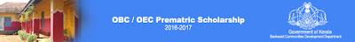 http://scholarship.itschool.gov.in/prematric_obc2016-17/