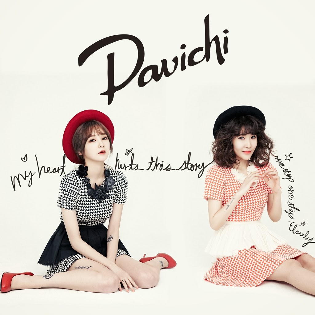 [Single] Davichi – MYSTIC BALLAD Part 1 (FLAC)
