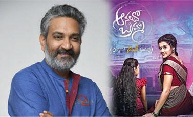 rajamouli-appreciates-anando-brahma-movie