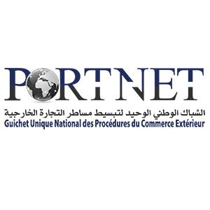 offres-emploi-portnet-maroc