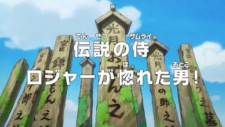 One Piece Episódio 910