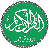 Quran-With-Urdu-Translation-v4.3-(Latest)-APK-for-Android-Free-Download
