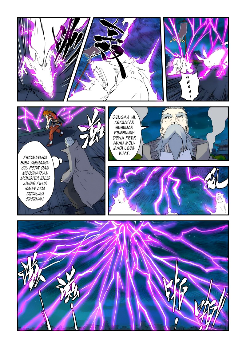 Tales of Demons and Gods Chapter 134.5