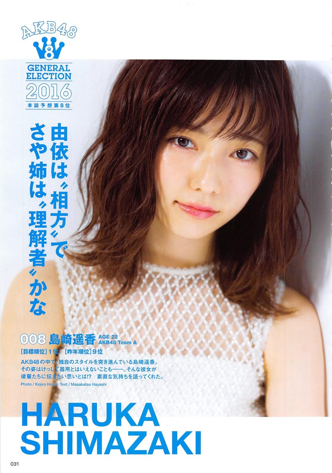 AKB48 Sousenkyo GuideBook 2016 No.01