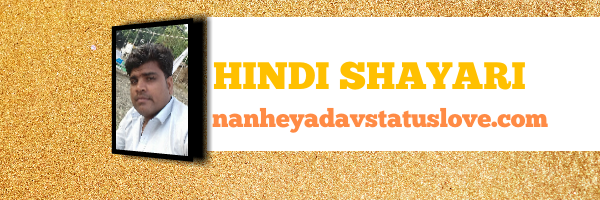 HINDI SHAYARI NANHE YADAV STATUS LOVE .COM
