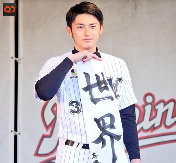 Japanese Baseball Pro Player Kandai Terashima