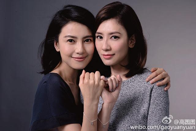 Alyssa Chia Gao Yuanyuan