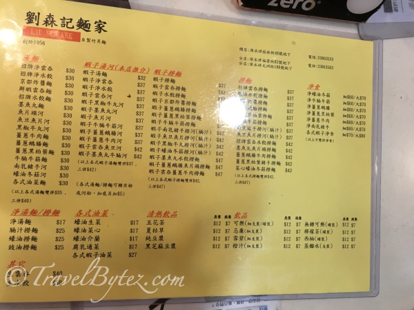 The menu at Lau Sum Kee is extensive.