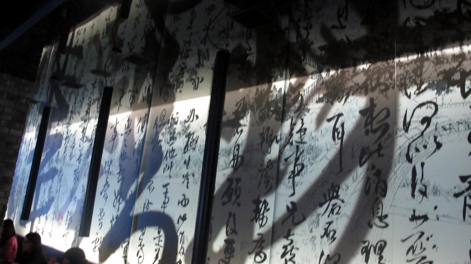 咖啡館藏教育匠: [食記][臺中]裝潢有特色 客人排到滿出來-輕井澤(公益路旗艦店) 2012/10/11