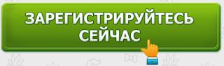 WMmail.ru, заработать на буксе, заработок без вложения