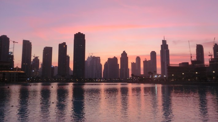 Wallpaper: Downtown Dubai Skyline