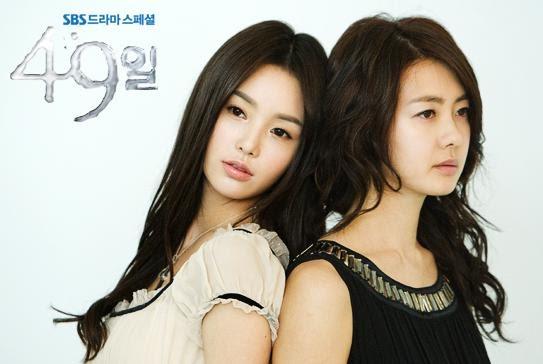 49 days korean drama eng sub ep 6 / Gate forum test series free download