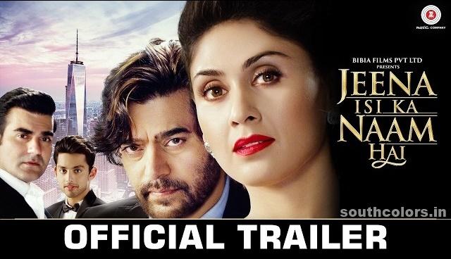 Jeena Isi Ka Naam Hai Trailer