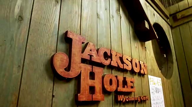 Jackson Hole - Nana