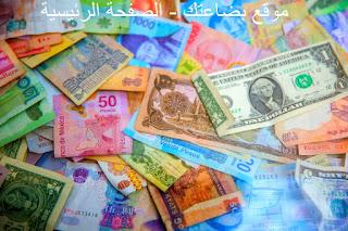 اسعار الدولار فى البنوك المصرية و يرصد موقع بضاعتك اخر التحديثات - بضاعتك