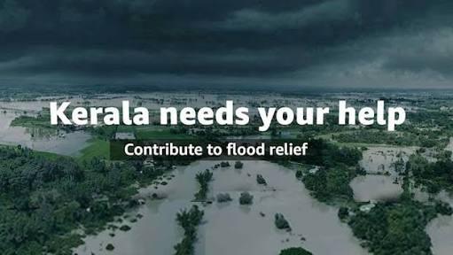 How to help kerala People -ऐसे करें केरल बाढ़ पीड़ितों की मदद